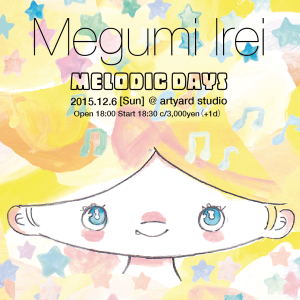 melodicdays1206